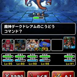 screenshot_2016-09-12-00-51-03