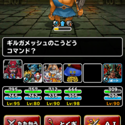 screenshot_2016-09-12-00-56-46