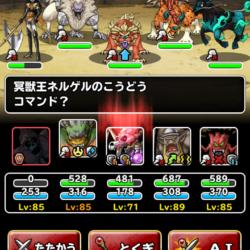 screenshot_2016-09-18-23-36-44