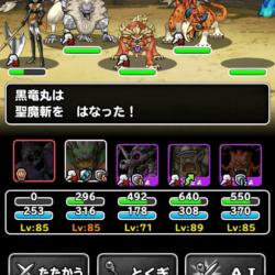 screenshot_2016-09-18-23-41-24