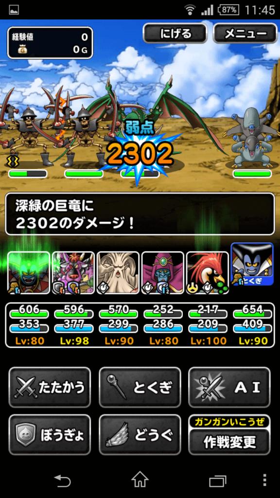 screenshot_2016-09-19-11-45-49