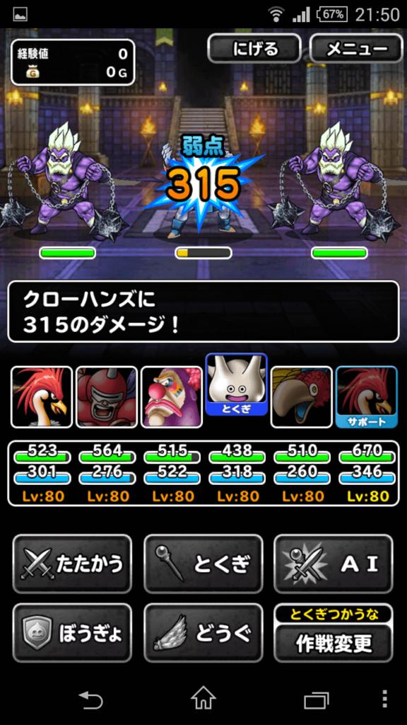 screenshot_2016-09-24-21-50-52