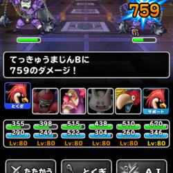 screenshot_2016-09-24-21-51-49