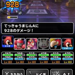 screenshot_2016-09-24-21-52-28