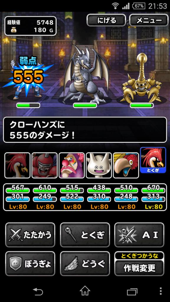 screenshot_2016-09-24-21-53-33
