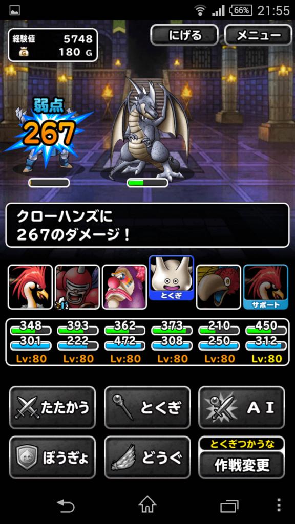 screenshot_2016-09-24-21-55-34