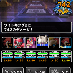 screenshot_2016-09-24-22-01-38