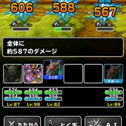 screenshot_2016-10-01-11-46-01