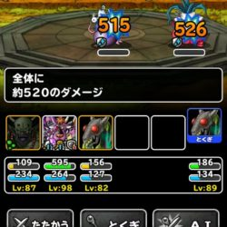 screenshot_2016-10-01-11-50-53