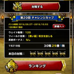 Screenshot_2016-10-02-20-59-27.png