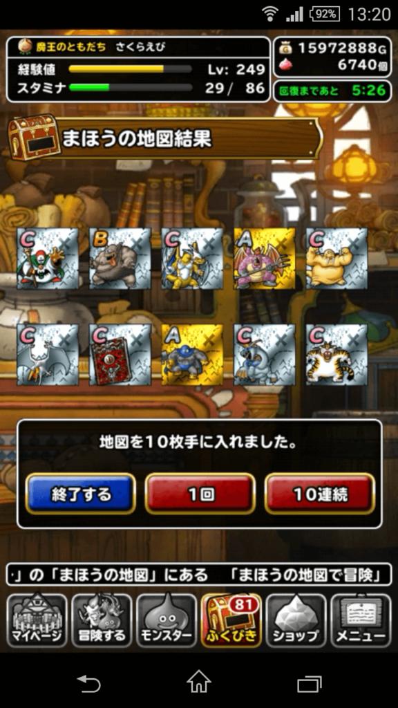 screenshot_2016-10-12-13-20-39