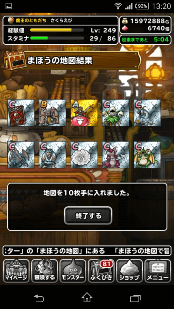 screenshot_2016-10-12-13-20-53