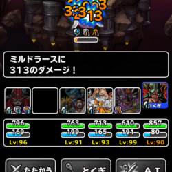 screenshot_2016-10-13-20-26-56