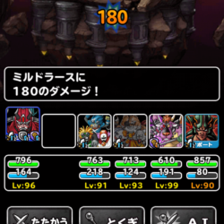 screenshot_2016-10-13-20-27-22