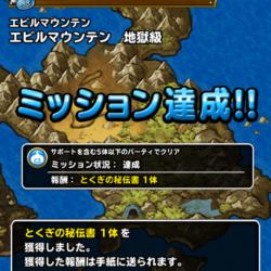 screenshot_2016-10-13-20-27-59