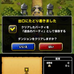 screenshot_2016-10-18-15-47-26