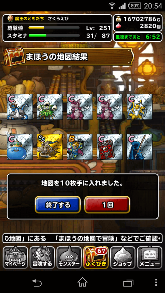 screenshot_2016-10-18-20-54-34