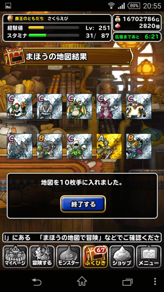screenshot_2016-10-18-20-55-04