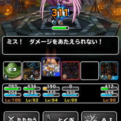 screenshot_2016-10-21-16-59-15