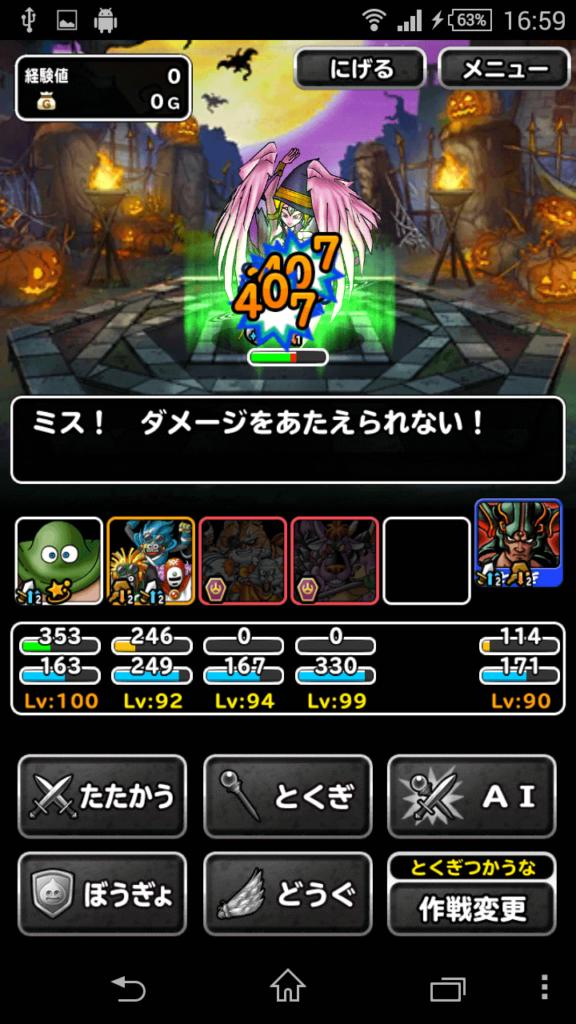 screenshot_2016-10-21-16-59-34