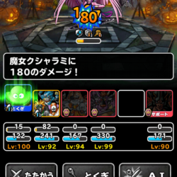 screenshot_2016-10-21-16-59-57