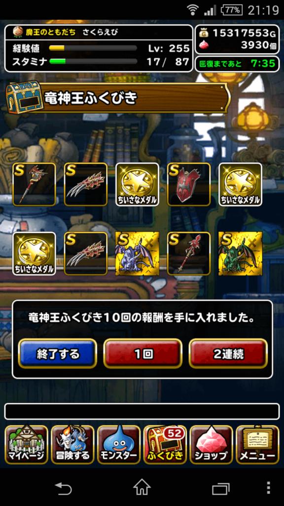 screenshot_2016-10-24-21-19-25