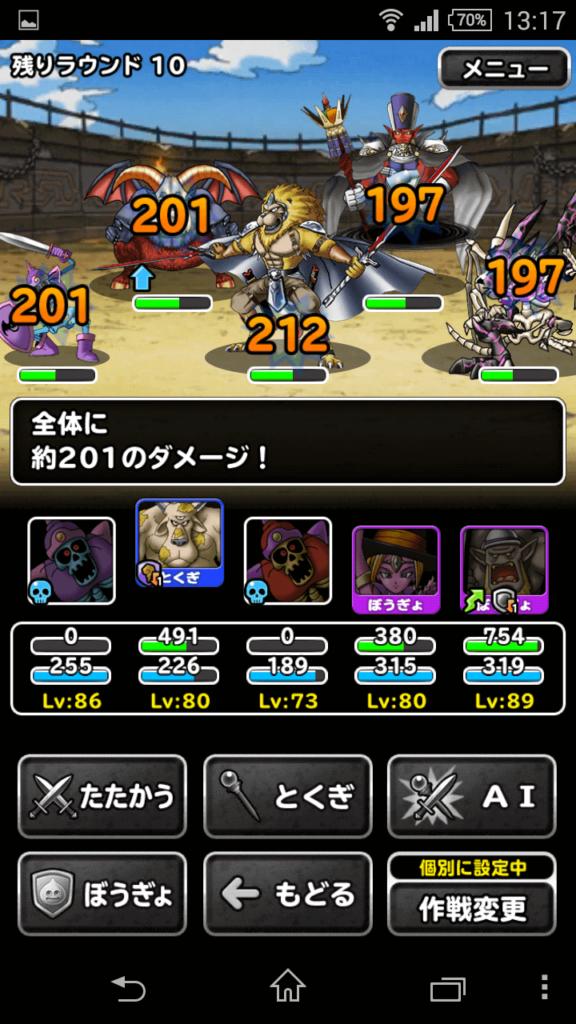 screenshot_2016-10-30-13-17-02