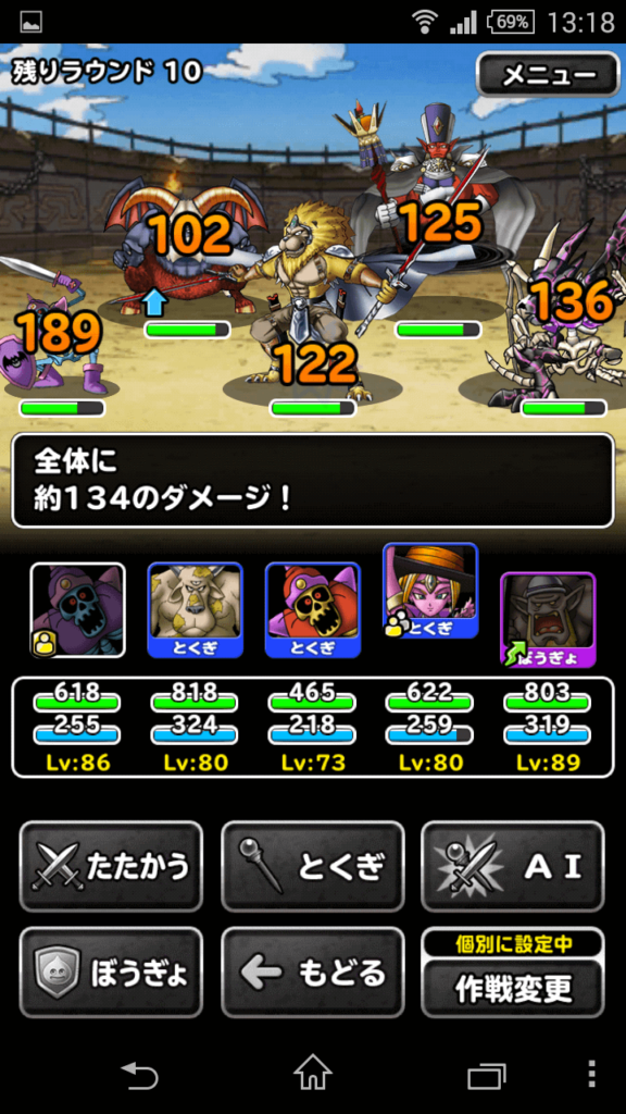 screenshot_2016-10-30-13-18-08