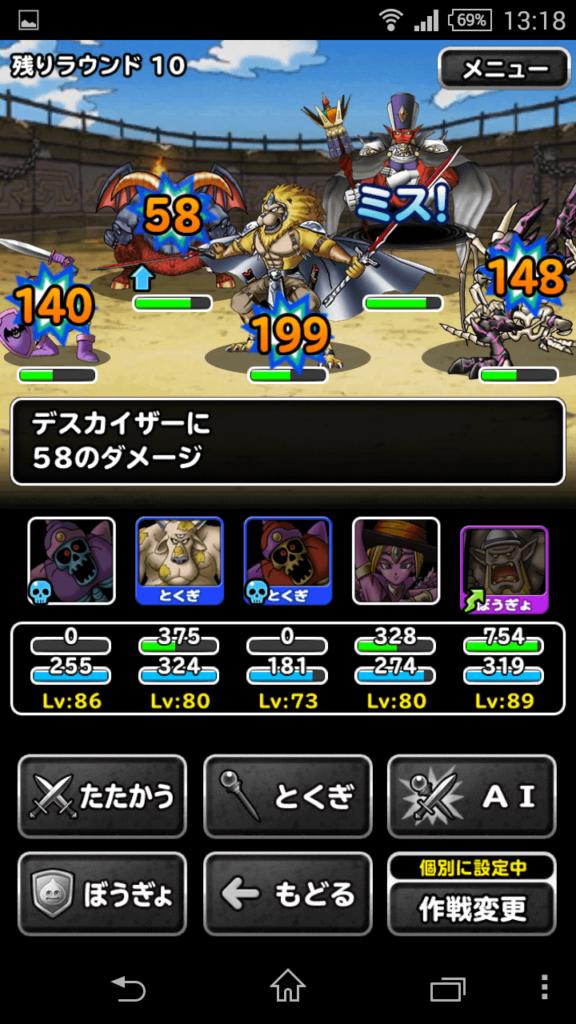 screenshot_2016-10-30-13-18-25