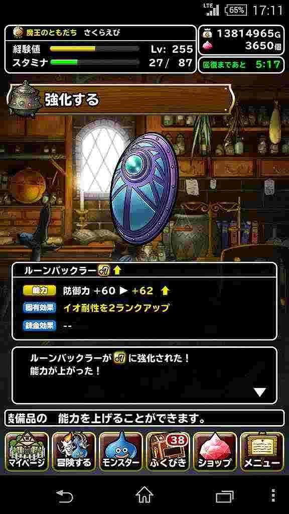 screenshot_2016-10-29-17-11-44