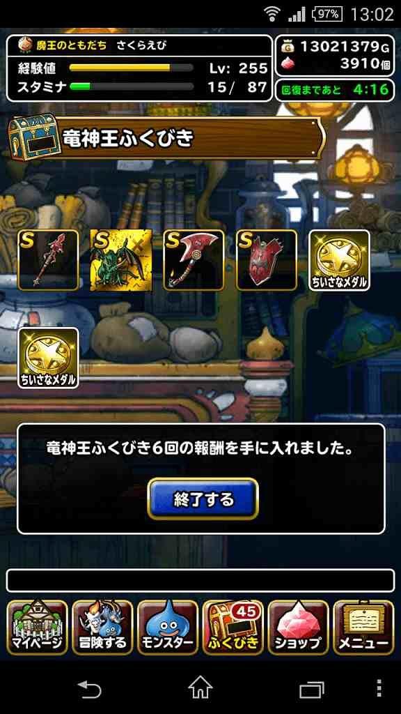 screenshot_2016-10-31-13-02-45