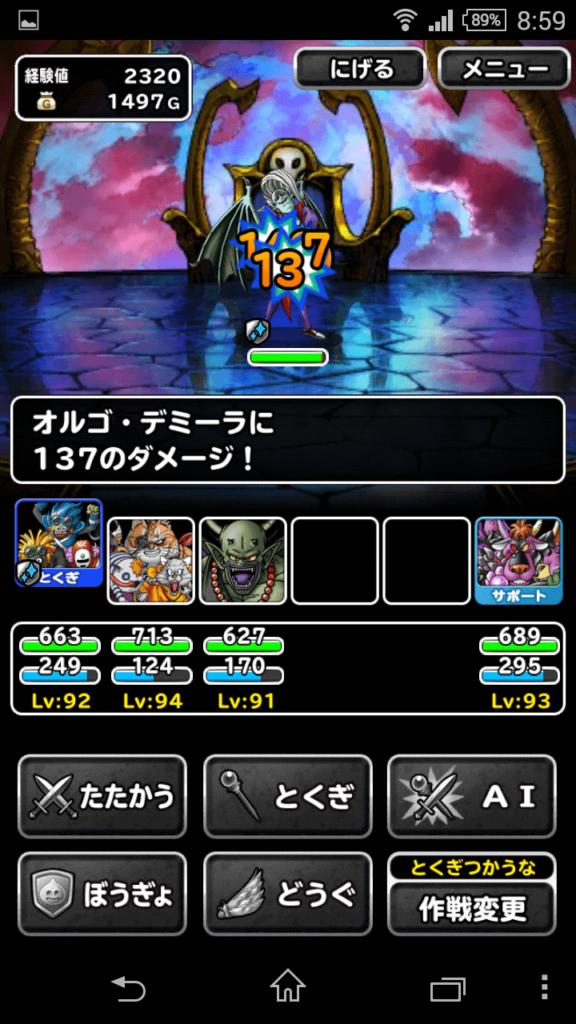 screenshot_2016-11-01-08-59-42