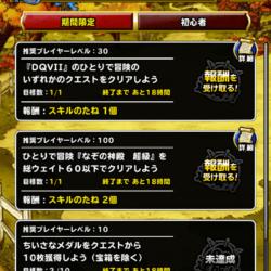 screenshot_2016-11-01-09-01-45