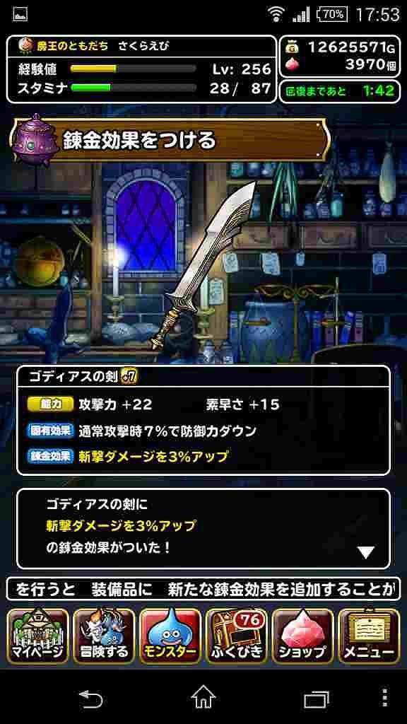 screenshot_2016-11-02-17-53-50