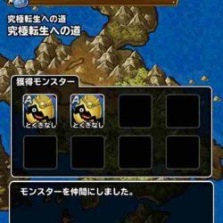 screenshot_2016-11-09-10-28-53