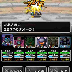 screenshot_2016-11-18-14-45-33