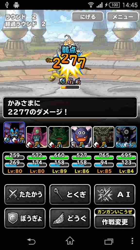 かみさまチャレンジ12ターン以内に挑戦し続けた結果!!!