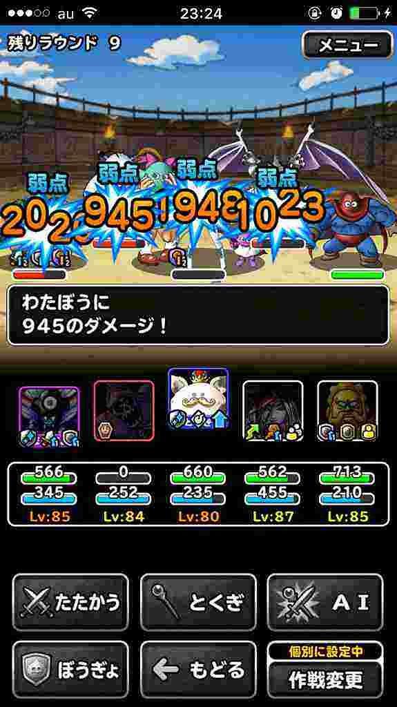 1480688839657