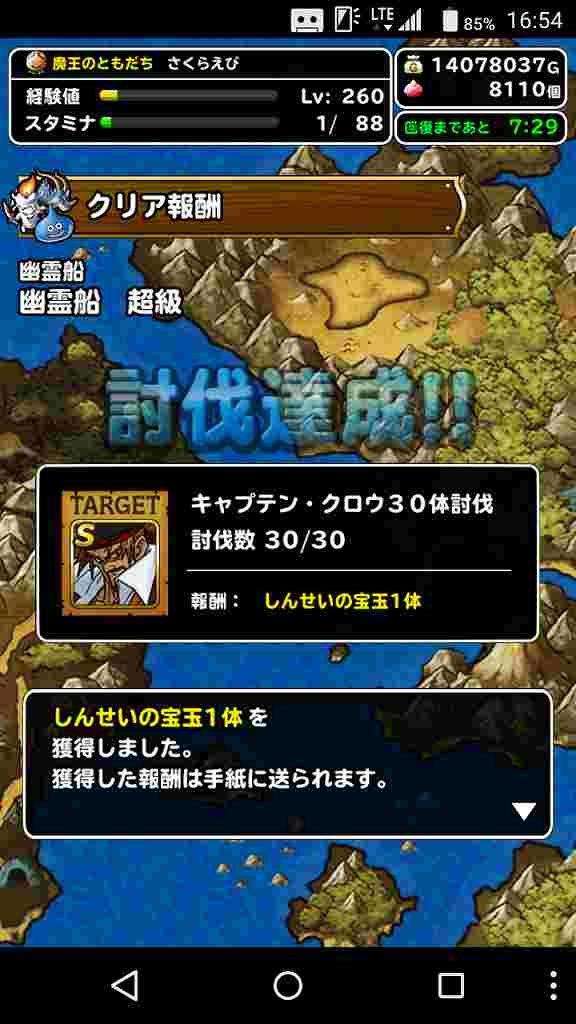 screenshot_20161130-165451