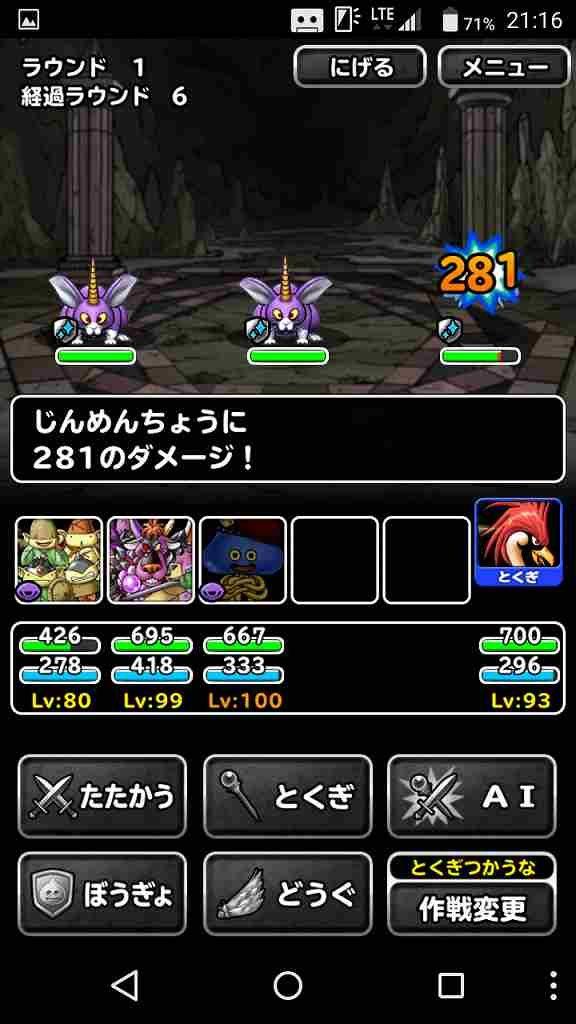 screenshot_20161130-211608