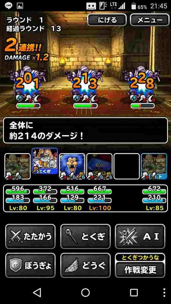 screenshot_20161130-214533