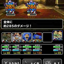screenshot_20161130-214636