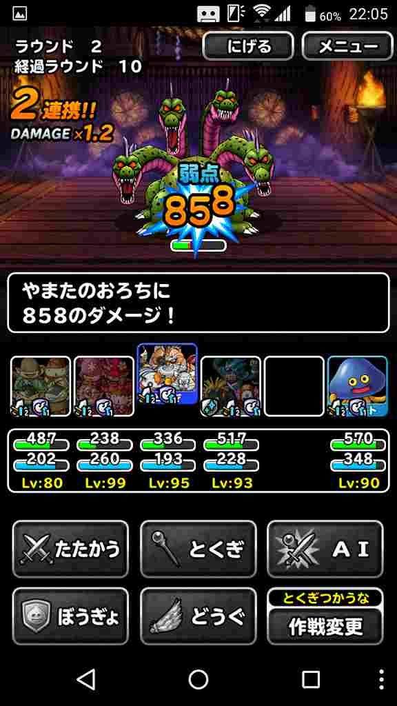 screenshot_20161130-220501