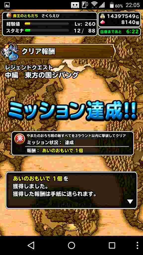 screenshot_20161130-220558