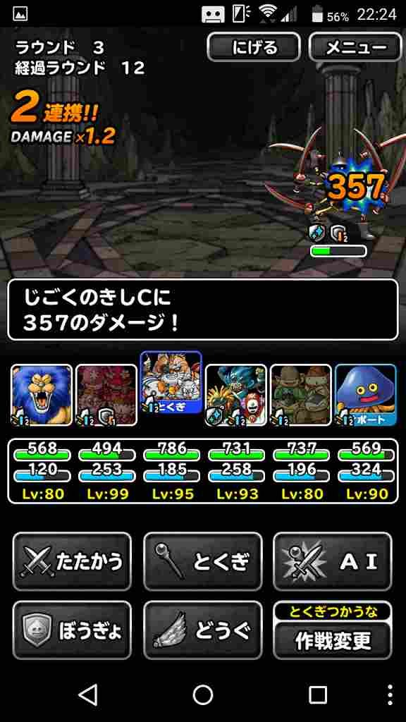 screenshot_20161130-222415