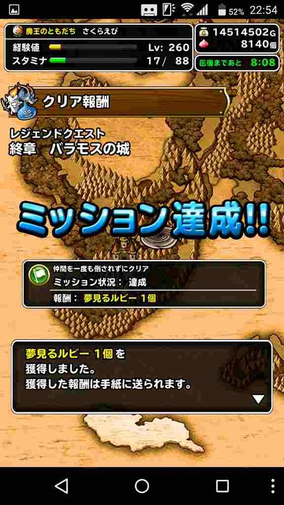 screenshot_20161130-225413