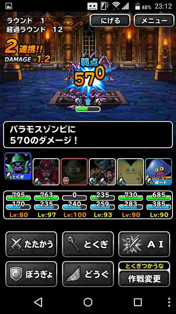 screenshot_20161130-231223
