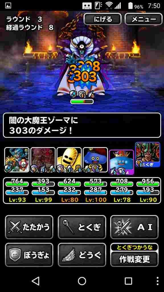 screenshot_20161201-075007