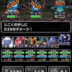 screenshot_20161201-232659