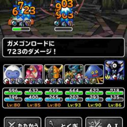 screenshot_20161201-233322